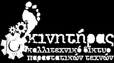 logo-footer-el